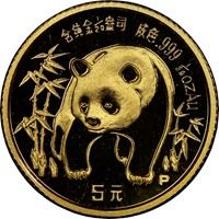 1986P  G5Y Gold Panda Coin Obv