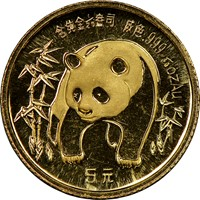 1986  G50Y Gold Panda Coin Obv