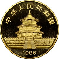 1986  G100Y Gold Panda Coin Rev