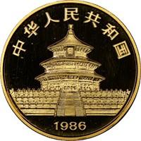 1986P  G100Y Gold Panda Coin Rev