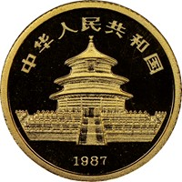 1987Y  G5Y Gold Panda Coin Rev