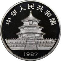 1987  S10Y Silver Panda Coin Rev