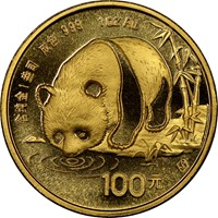 1987S  G100Y Gold Panda Coin Obv