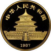 1987P  G100Y Gold Panda Coin Rev