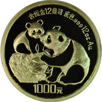 1987 12oz  G1000Y Gold Panda Coin Obv