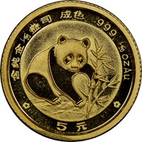 1988  G5Y Gold Panda Coin Obv