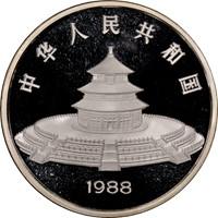 1988 12oz  S100Y Silver Panda Coin Rev