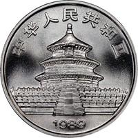 1989  S10Y Silver Panda Coin Rev
