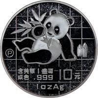 1989P  S10Y Silver Panda Coin Obv
