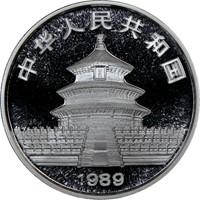 1989P  S10Y Silver Panda Coin Rev