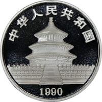 1990P  S10Y Silver Panda Coin Rev