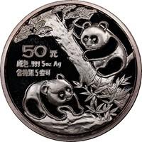 1990 5oz  S50Y Silver Panda Coin Obv
