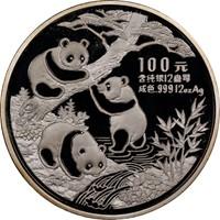 1990 12oz  S100Y Silver Panda Coin Obv