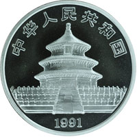 1991  S10Y Silver Panda Coin Rev