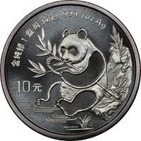 1991  S10Y Silver Panda Coin Obv