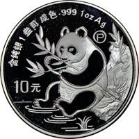 1991P  S10Y Silver Panda Coin Obv