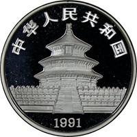 1991P  S10Y Silver Panda Coin Rev