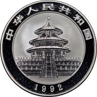 1992P  S10Y Silver Panda Coin Rev