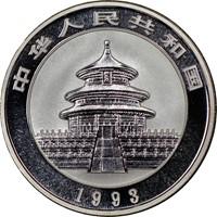 1993  S5Y Silver Panda Coin Rev