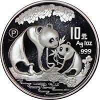 1993P  S10Y Silver Panda Coin Obv