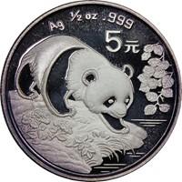 1994  S5Y Silver Panda Coin Obv