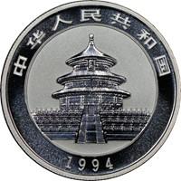 1994  S5Y Silver Panda Coin Rev