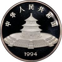1994 12oz  S100Y Silver Panda Coin Rev