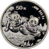 1995 5oz  S50Y Silver Panda Coin Obv