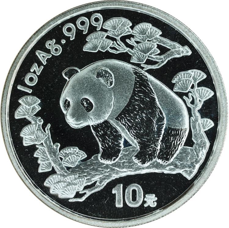 1997 10 Yuan Ms Silver Panda Small Date Value Ngc