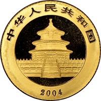 2004  G50Y Gold Panda Coin Rev