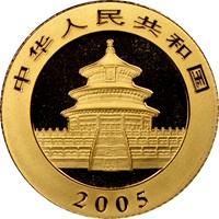 2005  G50Y Gold Panda Coin Rev