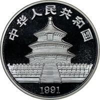 1991 PIEFORT  S10Y Silver Panda Coin Rev