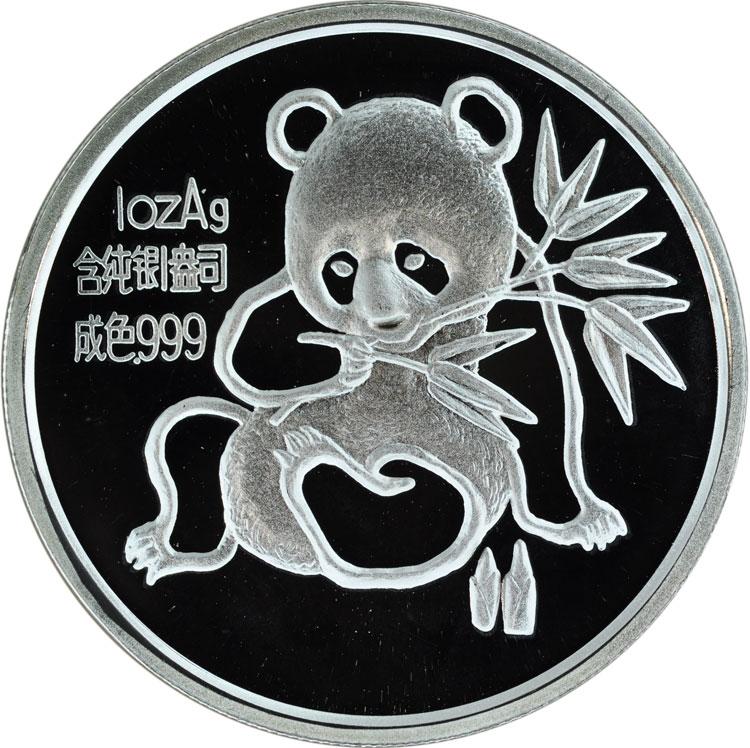 Silber panda munchen 1992
