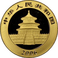 2006  G50Y Gold Panda Coin Rev