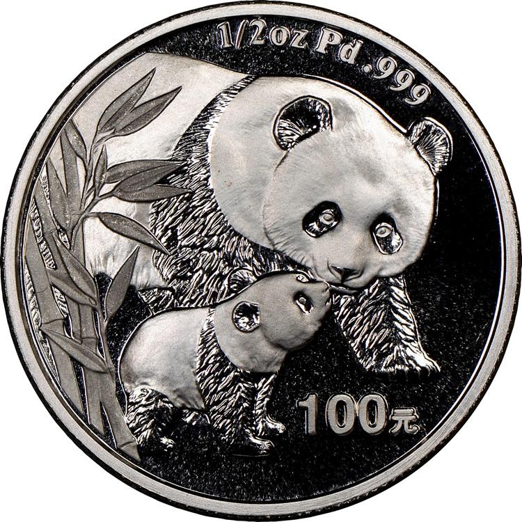 2004 100 Yuan Pf Palladium Panda Value Ngc