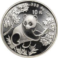 1992  S10Y Silver Panda Coin Obv