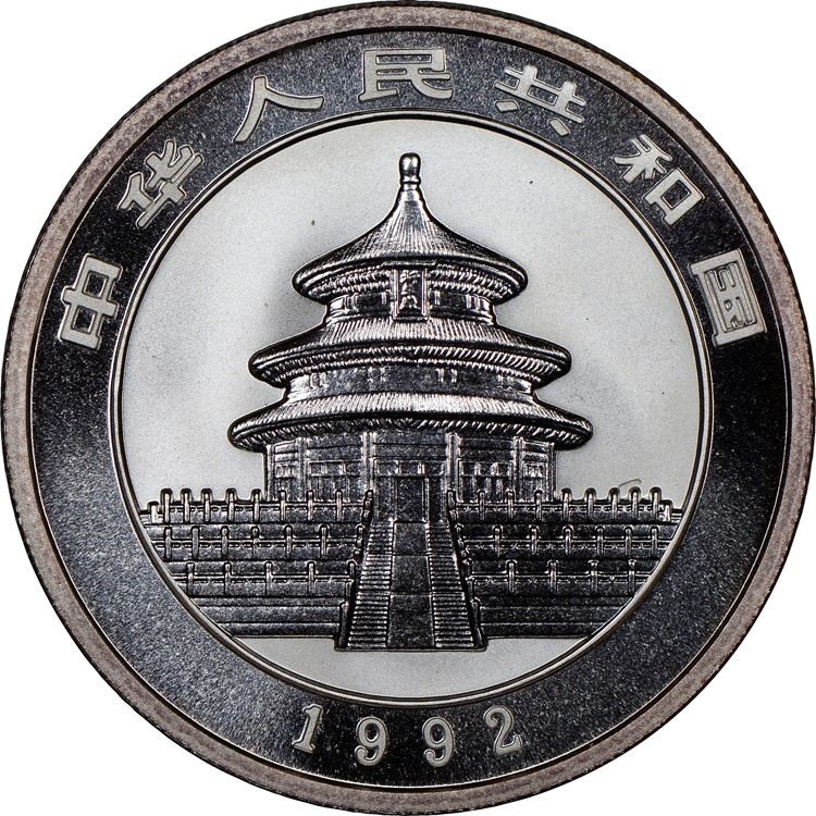 Silver Panda Coin Prices and Values | NGC