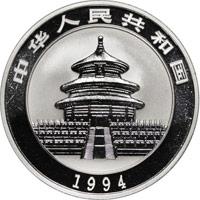 1994  S10Y Silver Panda Coin Rev