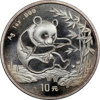1994  S10Y Silver Panda Coin Obv