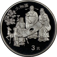 1995  S3Y Inventions & Discoveries Coin Obv