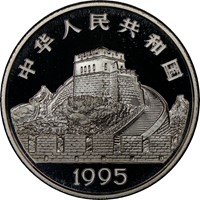 1995  S3Y Inventions & Discoveries Coin Rev