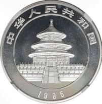 1995  S5Y Silver Panda Coin Rev