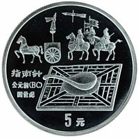 1992  S5Y Inventions & Discoveries Coin Obv