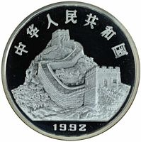 1992  S5Y Inventions & Discoveries Coin Rev