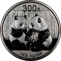 2009 1Kilo  S300Y Silver Panda Coin Obv
