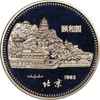 1983  S10Y Silver Lunar Coin Rev