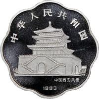 1993 SCALLOP  S10Y Silver Lunar Coin Rev