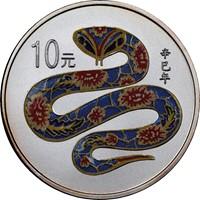 2001  S10Y Silver Lunar Coin Obv