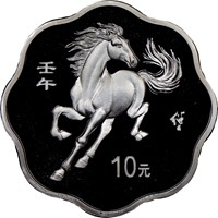 2002 SCALLOP  S10Y Silver Lunar Coin Obv