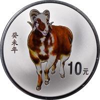 2003  S10Y Silver Lunar Coin Obv